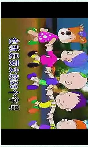 超级宝宝学英语|玩教育App免費|玩APPs