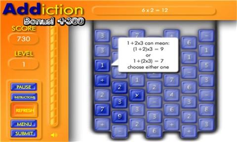 挑战2048免费单机游戏