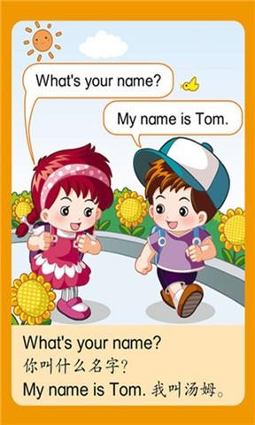 超级宝宝学英语
