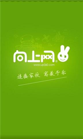 【北區】互動多媒體App製作應用教師研習營 - 碁峰認證