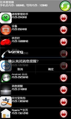 玩免費工具APP|下載手机管理器 app不用錢|硬是要APP