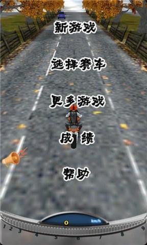 狂野飙车8 东京门柱漂移赛经典跑法—在线播放—优酷网,视频高清 ...
