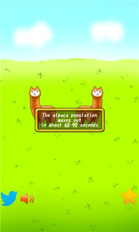 山羊跳跳跳