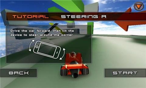 特技飞车3D