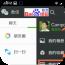 微信如何理财 財經 App LOGO-APP開箱王