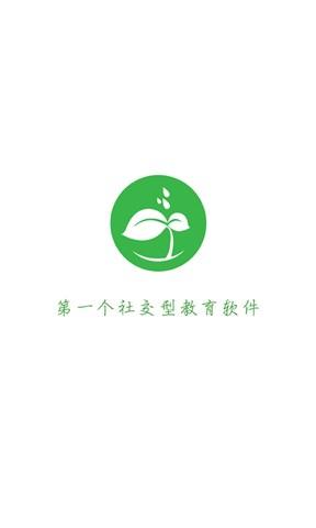 恆逸台北中心介紹