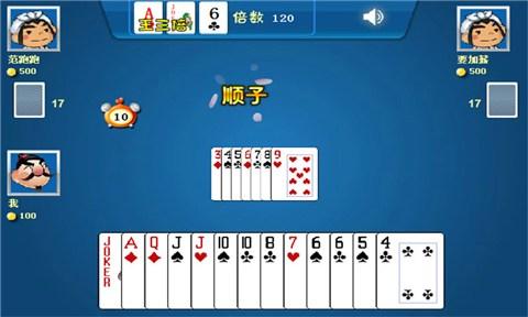 玩棋類遊戲App 欢乐斗地主单机游戏免費 APP試玩