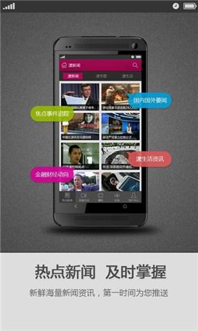 「电视家2.0」V2.6.3 官方下载_沙发管家TV版应用市场