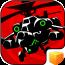 炼狱直升机 LOGO-APP點子