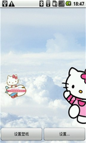 The Top 25 Free Hello Kitty Wallpapers - Page 2 - Freebies