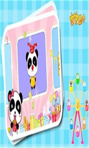 玩教育App|宝宝学颜色免費|APP試玩