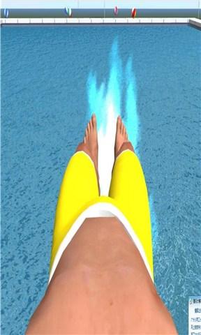 水滑梯模拟器