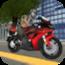 超速摩托车 LOGO-APP點子