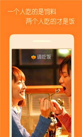 開心水族箱 - Google Play Android 應用程式