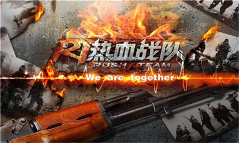 枪战单机游戏