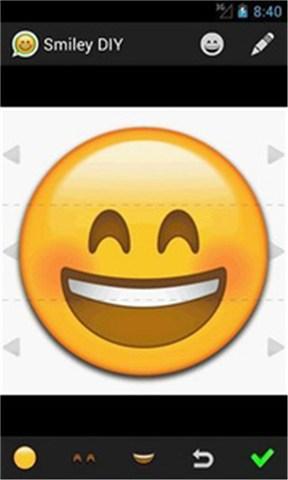 笑脸DIY聊天