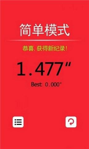【免費賽車遊戲App】死亡跑酷-APP點子