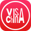 中国签证网