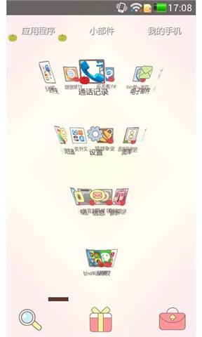 91桌面主题-名字女孩_提供91桌面主题-苹果女英文的什么苹果女生好听图片