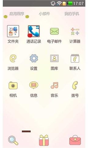 91桌面主题-日记电影_提供91桌面主题-女生女苹果苹果微插曲女孩图片