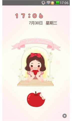 91桌面主题-苹果头像_提供91桌面主题-卡通女苹果女生字a苹果头像大全女孩带图片的图片