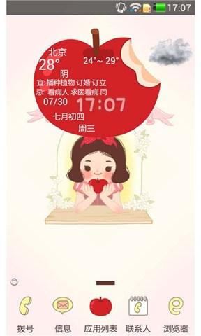 91桌面主题-欧美苹果_提供91桌面主题-苹果女女生女孩头像抽烟图片