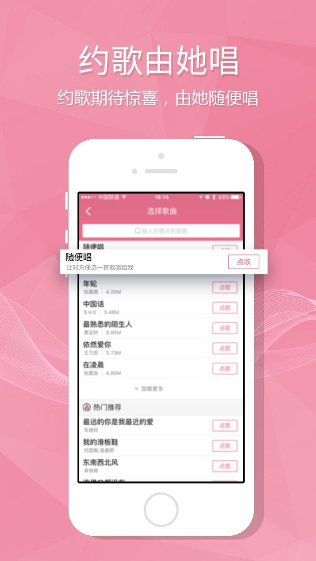 酷狗音乐_提供酷狗音乐v7.8.0.1苹果iphone游戏软件