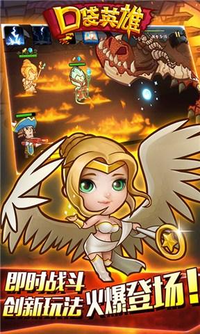 聖劍傳說2 Secret of Mana v3.1.006 - Android 遊戲區 - - KYO!討論區