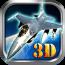 3D飞行射击