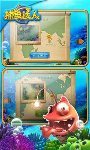 fish joy game