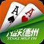 凡跃?德州扑克 – 扑克粉丝必备