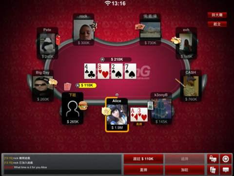 德州扑克王_提供德州扑克王3.6.0游戏软件下载_91苹果