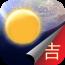 黄历天气-天气预报