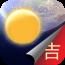 黄历天气-天气预报,万年历,黄历,日历农历,空气质量为一体的生活服务管家