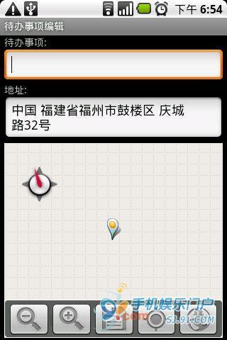 玩免費生活APP|下載GPS 警报 app不用錢|硬是要APP