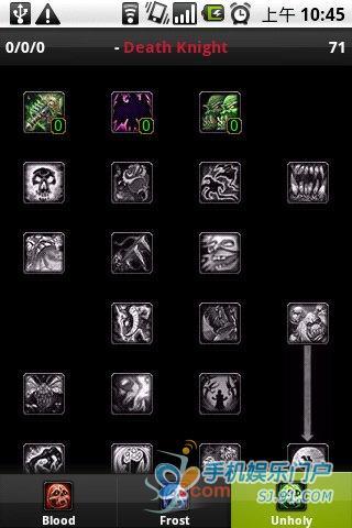 魔兽世界天赋模拟器