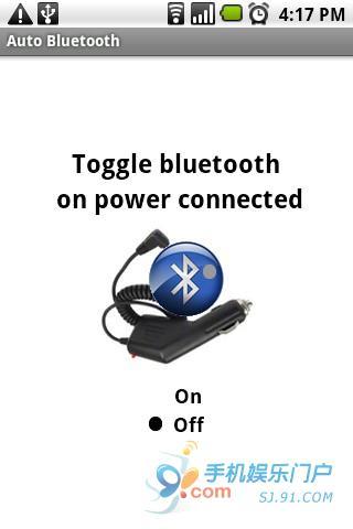 蓝牙自动开关 Auto Bluetooth