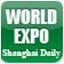 世博手机客户端World Expo 2010