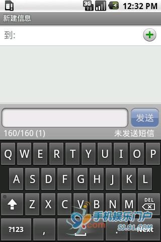Chomp SMS 超级短信