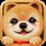 心动小狗 - 可爱宠物养成游戏