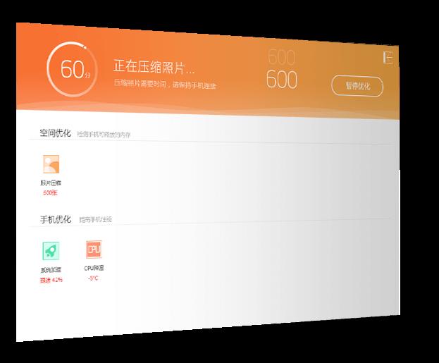 91主题官网_91助手官网-智能手机用户必备软件